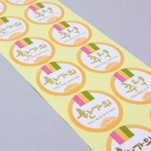 금박한가위(스티커)