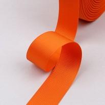 오렌지색(골직)